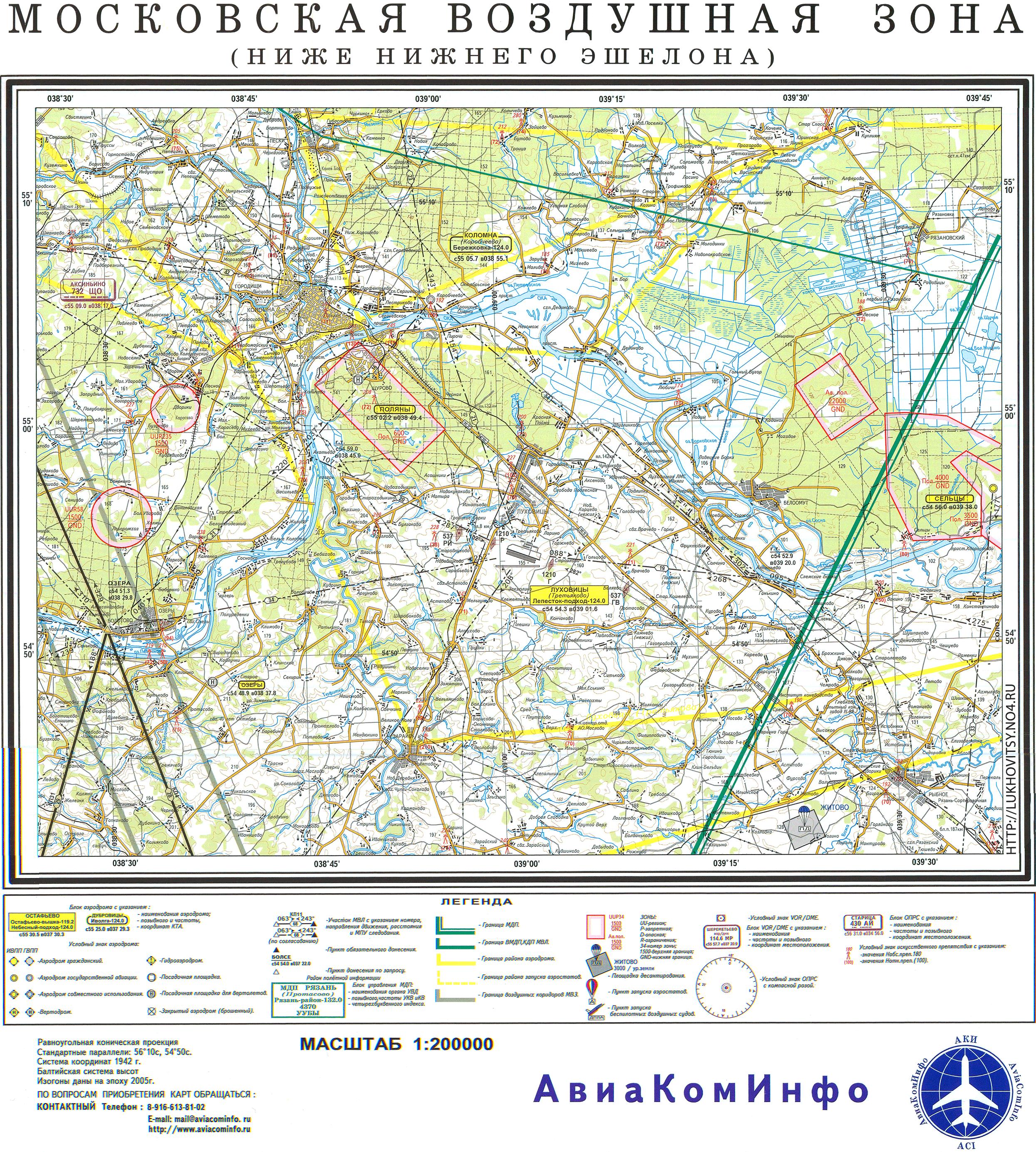 Карта воздушной зоны Луховиц и прилегающих районов (масштаб 1:200000)